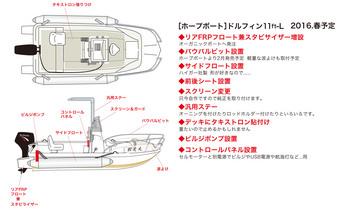 図02.jpg